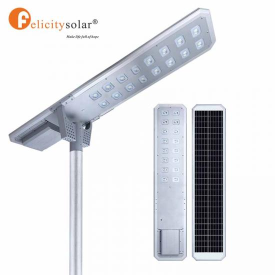 High bright 120W Integrated Motion sensor all in one Solar Street Lights for road street project