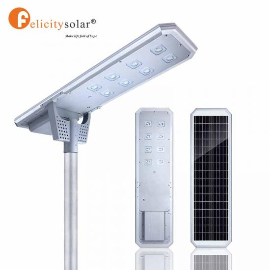 Outdoor Integrated All In One 60w Solar Led Street Light